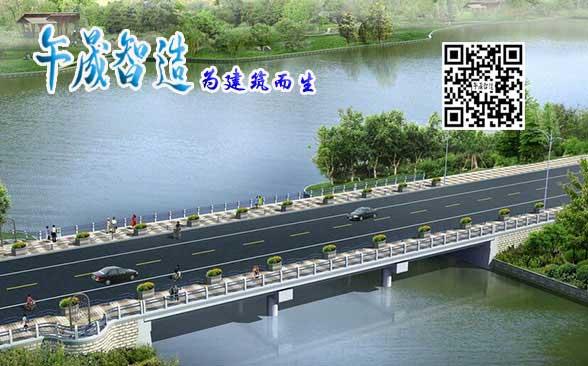 桥画法步骤图片